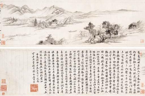 WU WEIYE (1609-1671)