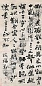 ZHENG XIE (1693-1765), Xie Zheng, Click for value