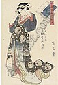 Kikugawa Eizan (1787-1867), oban tate-e,  Eizan (1787), Click for value