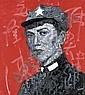 Sheng Qi (b. 1965), Qi Sheng, Click for value