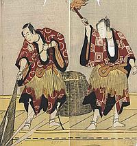 Katsukawa School and Katsukawa Shunko (1743-1812)