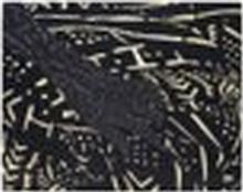 Toyin Ojih Odutola (b. 1985) - Like the Sea II