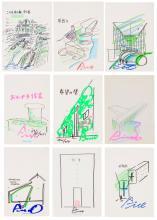 TADAO ANDO (B. 1941) Architectural Sketches (A Group of 9) Nakanos