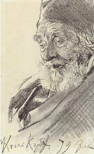 Julius Krauskopf