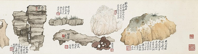 Zhao Haogong (1881-1947)