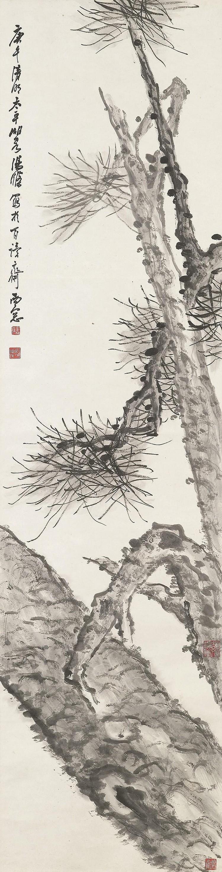 XIAO SUN (1883-1944)  TANG DI (1878-1948)
