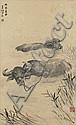 YANG SHANSHEN (1913-2004)                                        , Shanshen Yang, Click for value