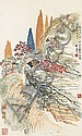 LIU HAISU (1896-1994)                                        , Haisu Liu, Click for value