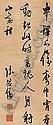 CHEN JIRU (1558-1639), Jiru Chen, Click for value