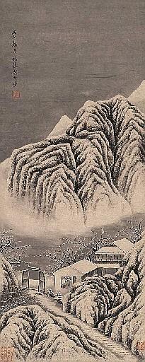 FAN QI (1616-1697)