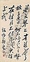 ZHENG XIE (1693-1765), Zheng Xie, Click for value