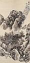 DAI XI (1801-1860), Xi Dai, Click for value