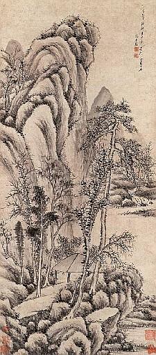 CHENG JIASUI (1565-1643)