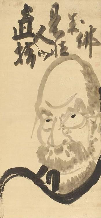 Hakuin Ekaku (1685-1769)