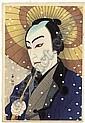 Natori Shunsen (1886-1960), Shunsen Natori, Click for value