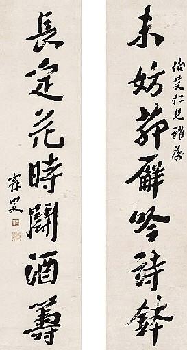 SHEN ZENGZHI (1851-1922)