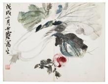 WANG YACHEN (1894-1983), Album of Sketches,