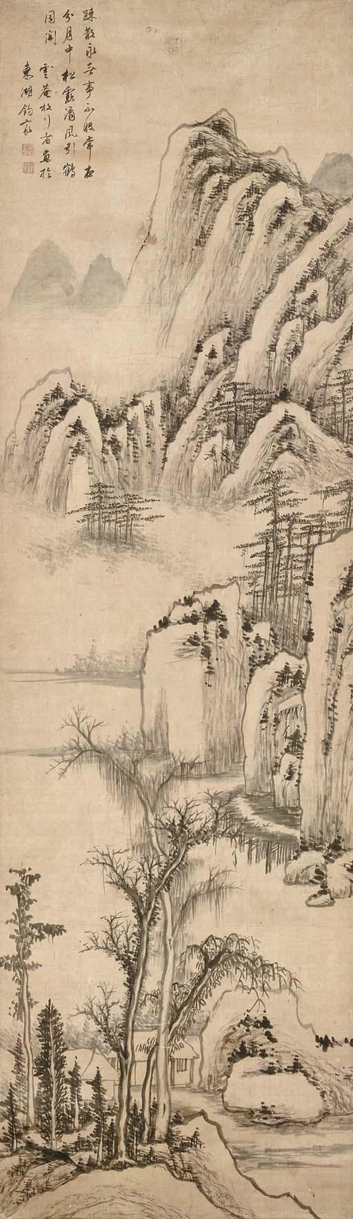 LUO MU (1622-1706)