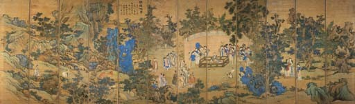 LAN YING (1585-AFTER 1664), CHEN YUYIN (ACTIVE CIRCA 1651-1654)