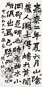 ZHAO ZHIQIAN (1829-1884), Zhiqian Zhao, Click for value