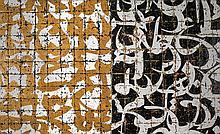 Farhad Moshiri (Iranian, b. 1963) - 1597YTA (from the Numbers series)