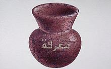 Farhad Moshiri (Iranian, b. 1963) - Ma'arifa (Knowledge)