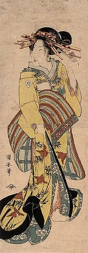 Kuniyasu (1794-1832)