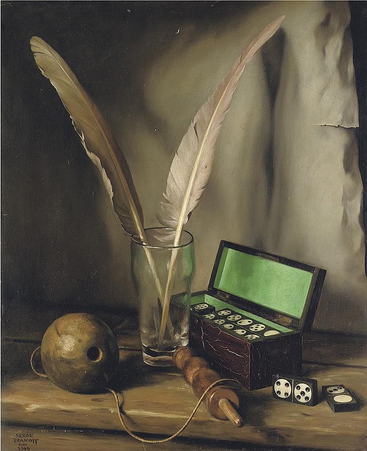 Serge Ivanoff (1893-1983)