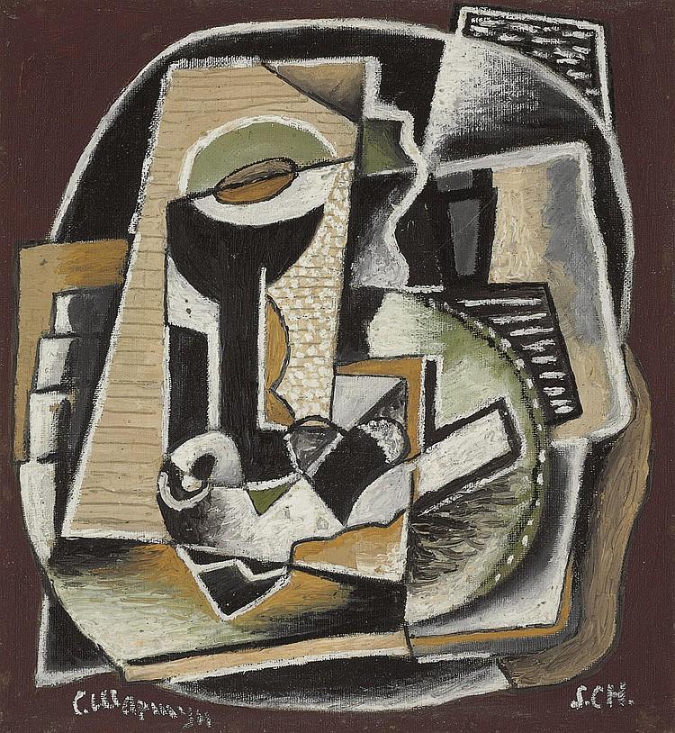 Serge Charchoune (1888-1976)