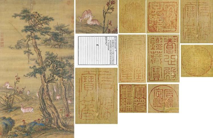 LANG SHINING (GUISEPPE CASTIGLIONE, 1688-1768)