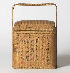 A Painted Woven Bamboo Basket