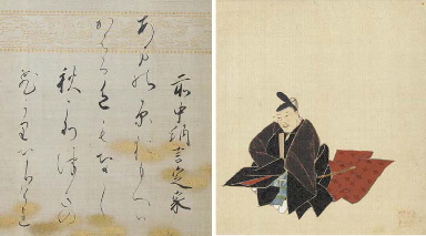 Sumiyoshi Gukei (1631-1705)