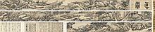 SHEN ZHOU (1427-1509) - Landscapes Dedicated to Zhu Xingfu