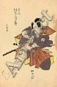 Utagawa Toyokuni (1769-1825) Utagawa Toyokuni II (1802-1835?),  Toyokuni (1769), Click for value