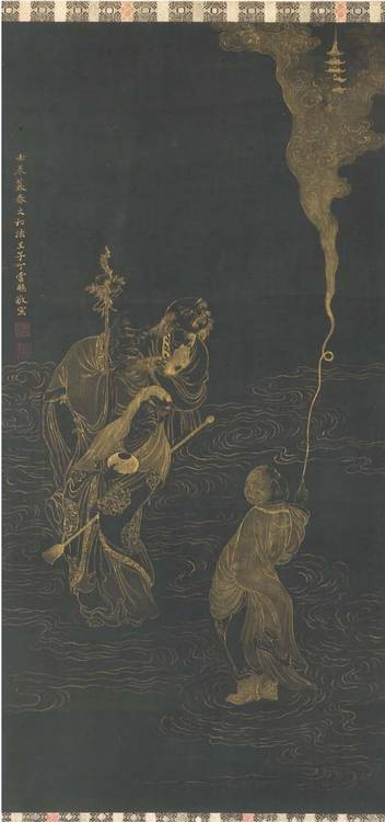 Peinture a l 39 encre or et couleur sur soie - Peinture chambre jeune homme ...