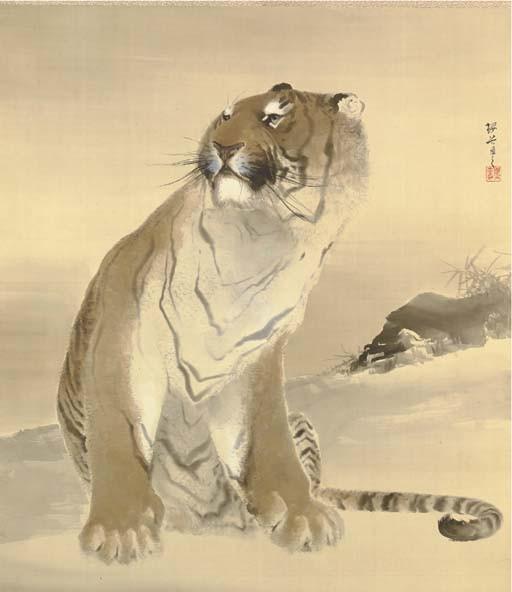 Konoshima Okoku (1877-1938)