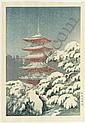 Tsuchiya Koitsu (1870-1949), Tsuchiya Koitsu, Click for value