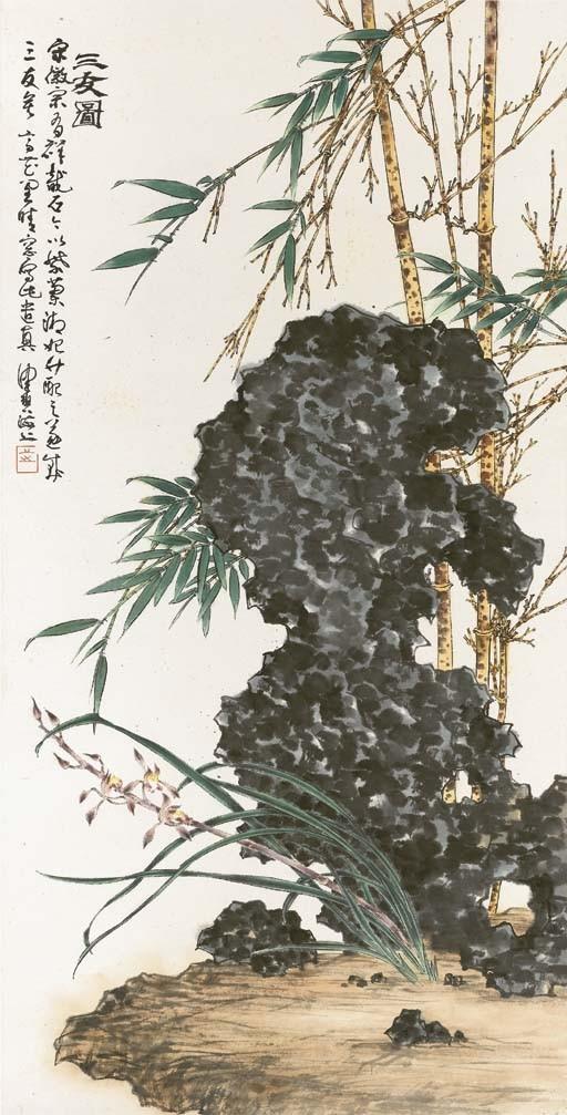 CHEN PEIQIU (BORN 1923)