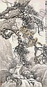 CHENG ZHANG (1869-1938), Zhang (1869) Cheng, Click for value