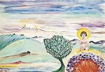 Aleister Crowley (Royal Leamington Spa 1875-1947 Hastings) Landscape with volcano and a saint