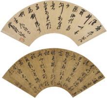 WEN ZHENGMING (1470-1559) / JIANG NIANZU (18TH CENTURY), Calligraphy in Running Script,