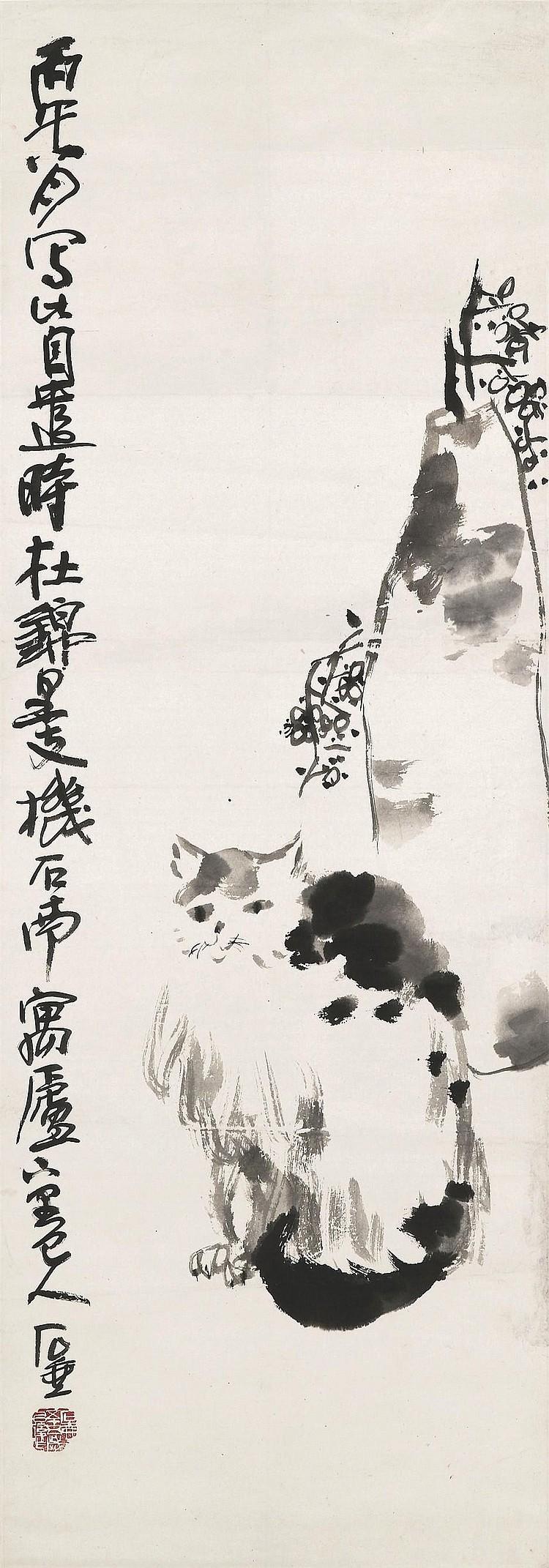 SHI HU (1913 - 1976)