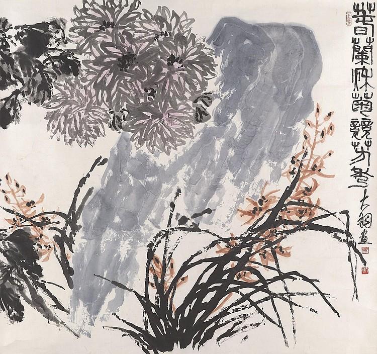 CHEN DAYU (1912 - 2001)