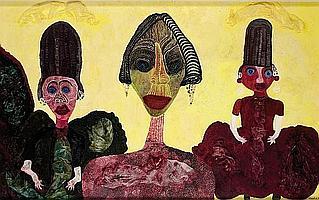 URSULA (1921-1999)
