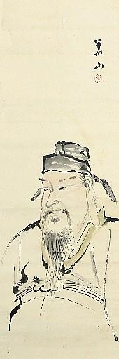 Portrait of Liu Bei (Ryubi Gentoku)