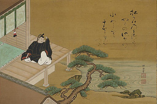 Poet on a veranda