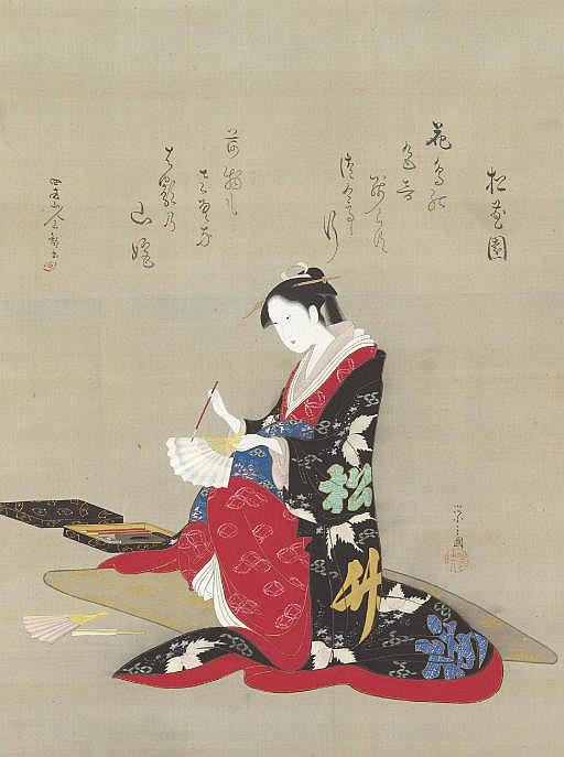 Beauty writing a poem on a fan