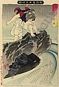 Tsukioka Yoshitoshi (1839-1892) , Tsukioka Yoshitoshi, Click for value