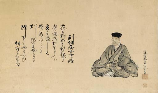Ko Sukoku (1730-1804)