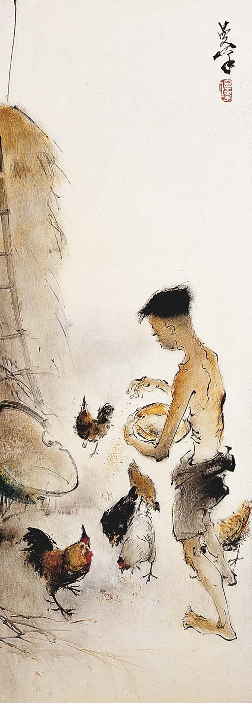 <B>LEE MAN FONG</B> (Indonesia 1913-1988)